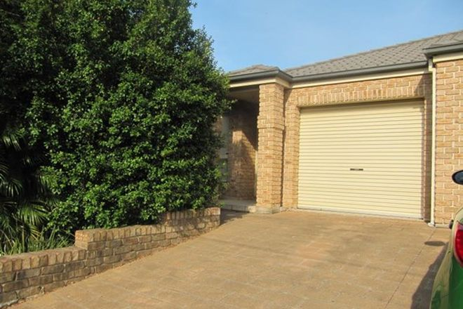 Picture of 1/34 Colless Street, PENRITH NSW 2750