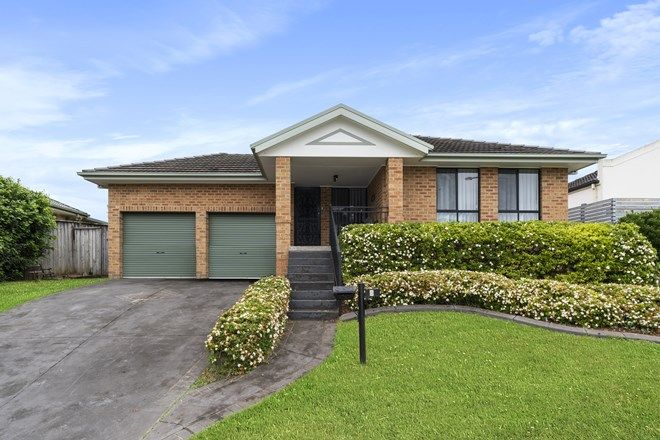 Picture of 5 Quarters Place, CURRANS HILL NSW 2567