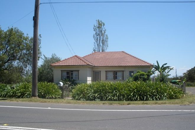 Picture of 243a New Line Rd, DURAL NSW 2158