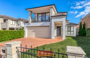 Picture of 77 Bonaccordo Road, Quakers Hill NSW 2763