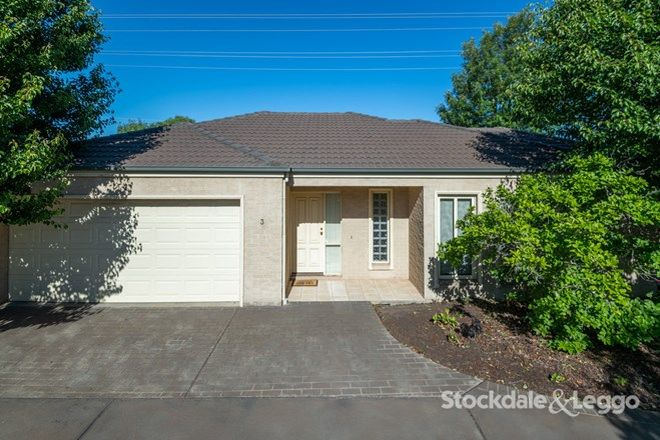 Picture of 3/2-4 Ross Alan Drive, SHEPPARTON VIC 3630