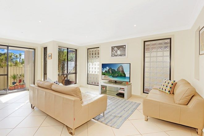 Picture of 19A Mermaid Crescent, PORT MACQUARIE NSW 2444