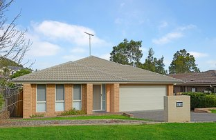 7 Jarvisfield Place, Macquarie Links NSW 2565