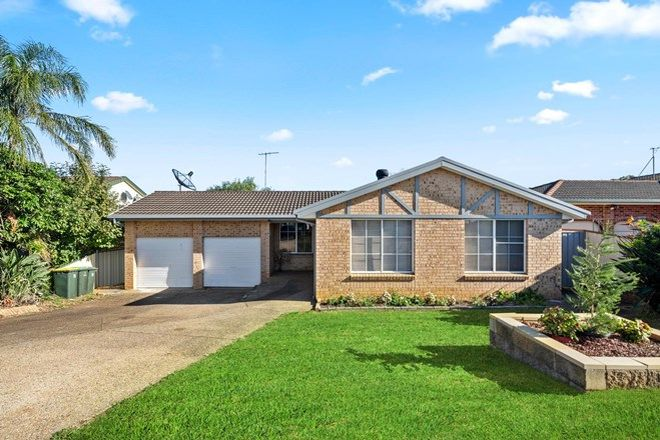 Picture of 9 Angourie Place, BOW BOWING NSW 2566