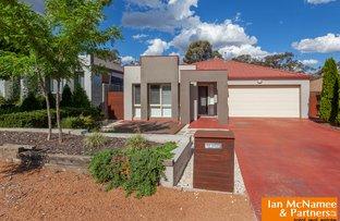 Picture of 2/8 Murruba Place, Jerrabomberra NSW 2619