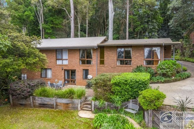 Picture of 7 Denbos Crescent, EAST LISMORE NSW 2480