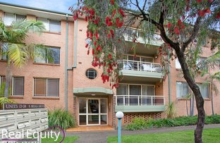 Picture of 15/6 Mead Drive, Chipping Norton NSW 2170
