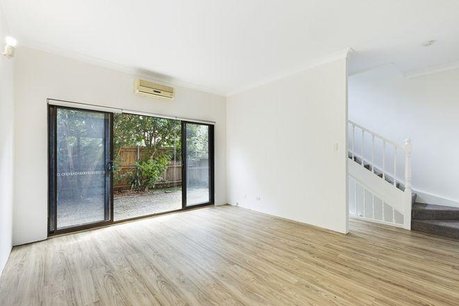 Picture of 5/67 Beattie Street, BALMAIN NSW 2041