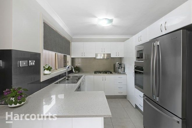 Picture of 35b Larapinta Crescent, ST HELENS PARK NSW 2560