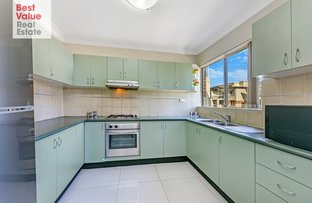 Picture of 7/2 Hythe Street, Mount Druitt NSW 2770