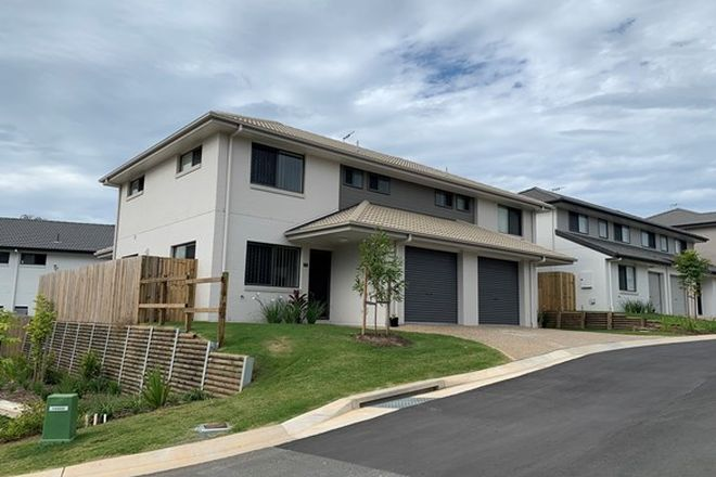 Picture of 2 kerr Road west, KALLANGUR QLD 4503