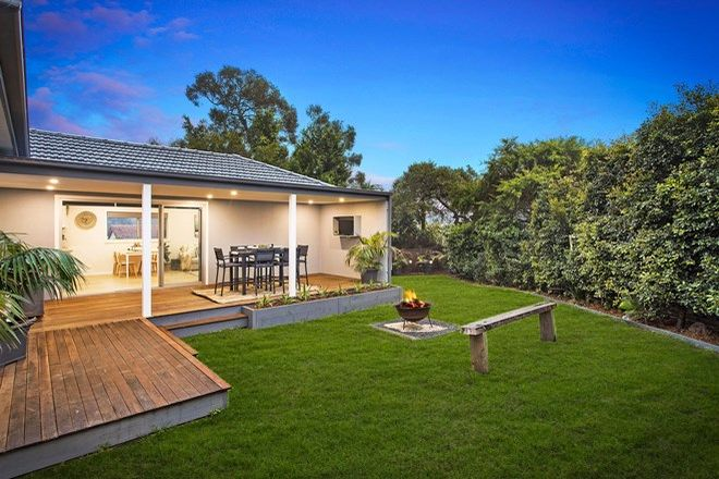 Picture of 1 Bungal Street, ENGADINE NSW 2233