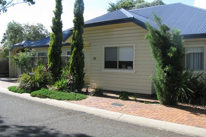 Picture of 1A Brewery Lane, ARMIDALE NSW 2350