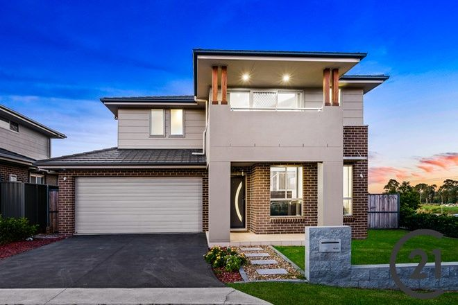 Picture of 33 Madden Street, ORAN PARK NSW 2570