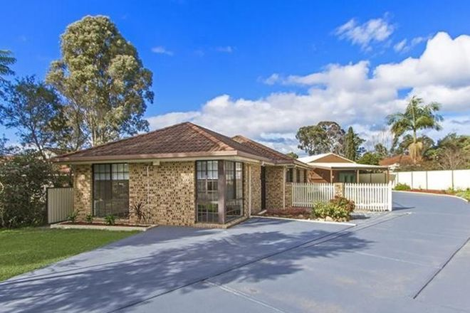 Picture of 6 Kitty Place, WATANOBBI NSW 2259