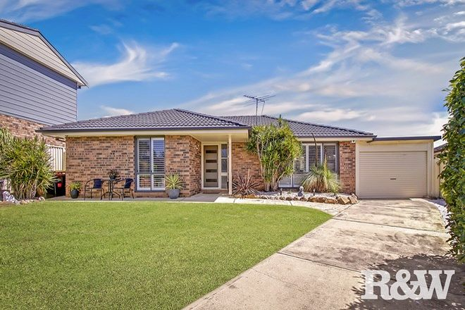 Picture of 4 Avon Place, ST CLAIR NSW 2759