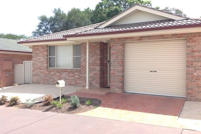 Picture of 9/27 White Street, TAMWORTH NSW 2340