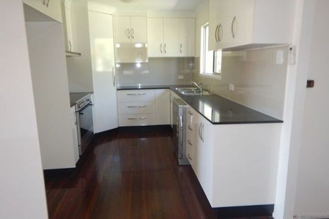 Picture of 34 Phillip Street, MOUNT PLEASANT QLD 4740