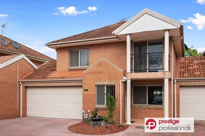 Picture of 10/125 Epsom Road, CHIPPING NORTON NSW 2170