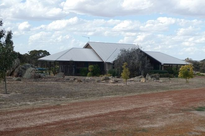 Picture of 18 Halls Road, WARDERING WA 6311