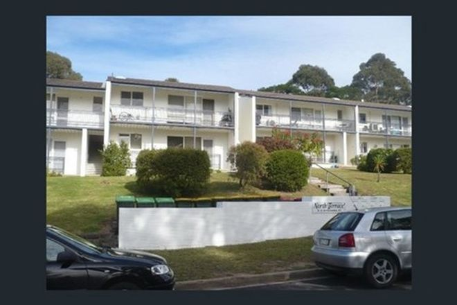 Picture of 7/11 Kyeamba Street, MERIMBULA NSW 2548