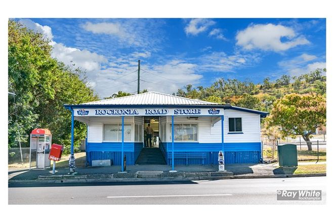 Picture of 343 Rockonia Road, KOONGAL QLD 4701