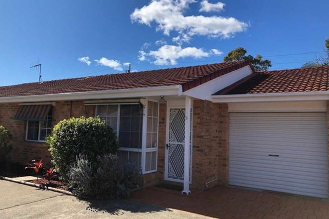 Picture of 5/15 South Street, TUNCURRY NSW 2428