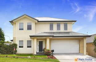 Picture of 1 Loddon Circuit, Albion Park NSW 2527