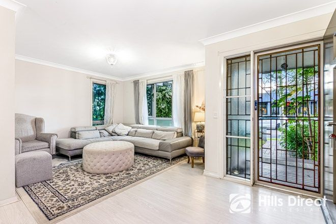 Picture of 148 Stanhope Parkway, STANHOPE GARDENS NSW 2768