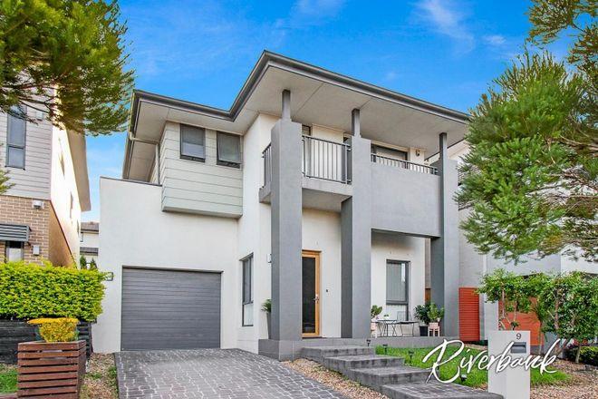 Picture of 9 Nea Drive, PEMULWUY NSW 2145