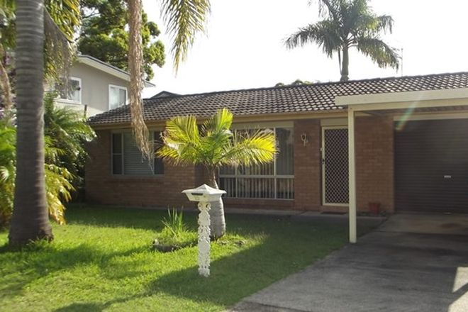 Picture of 15 Waterview St, FORSTER NSW 2428