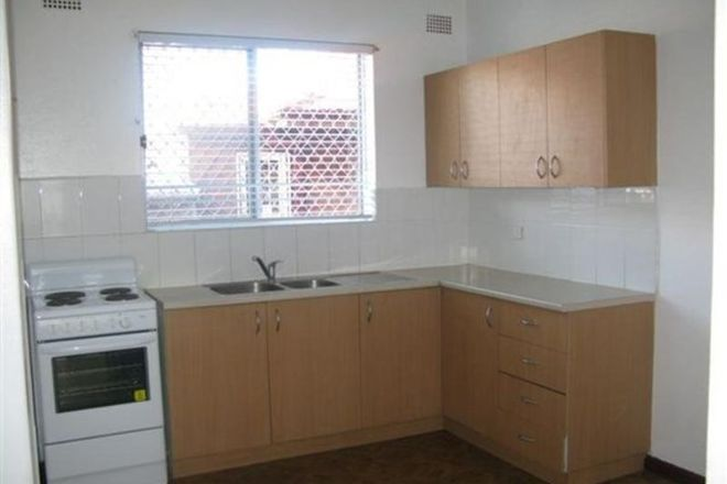 Picture of Unit 5/4 Alice Street, WILEY PARK NSW 2195
