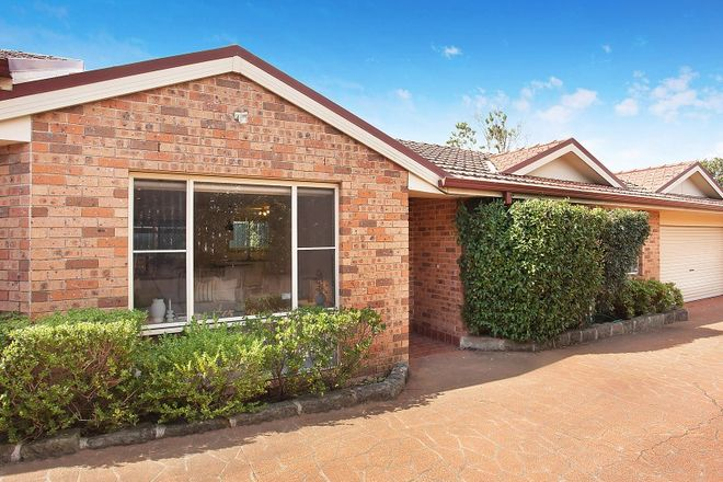 Picture of 2/73 Lane Cove  Road, RYDE NSW 2112