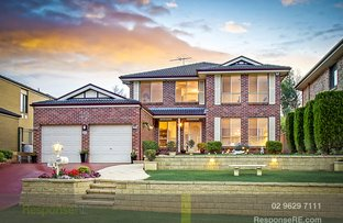Picture of 16 Galea Drive, Glenwood NSW 2768