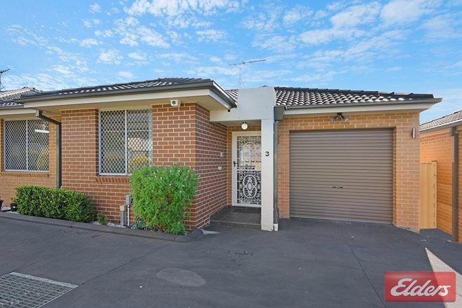 Picture of 3/183 Targo Road, GIRRAWEEN NSW 2145