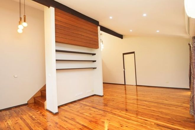 Picture of 27 Caithness Crescent, WINSTON HILLS NSW 2153