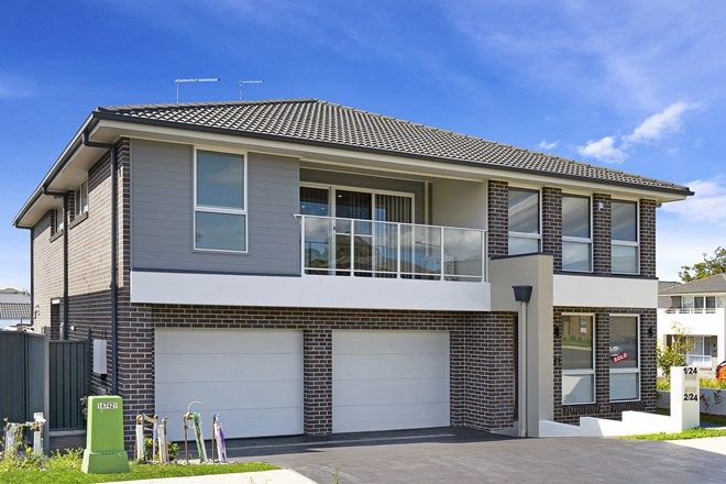 Picture of 24A Fenway Street, NORTH KELLYVILLE NSW 2155