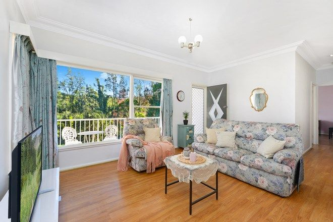 Picture of 43 Murray Park Road, FIGTREE NSW 2525