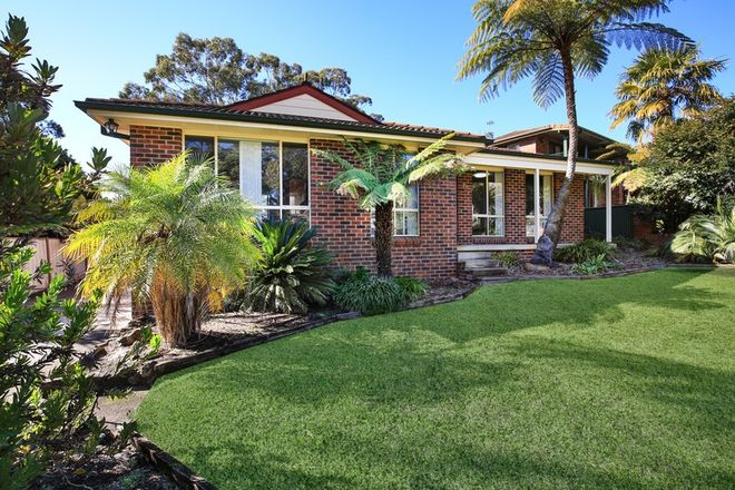 Picture of 26 Catherine Street, Myola, CALLALA BEACH NSW 2540
