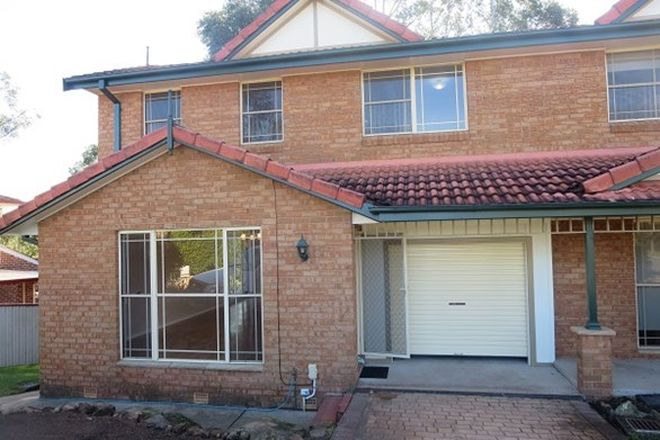 Picture of 11A Muston Place, GLENHAVEN NSW 2156