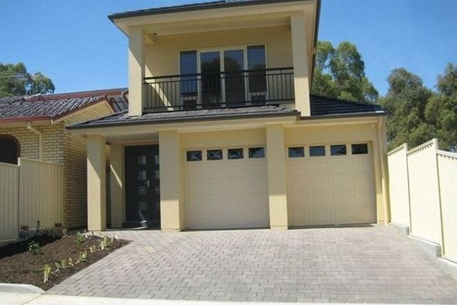 Picture of 2C Bundey Street, MAGILL SA 5072