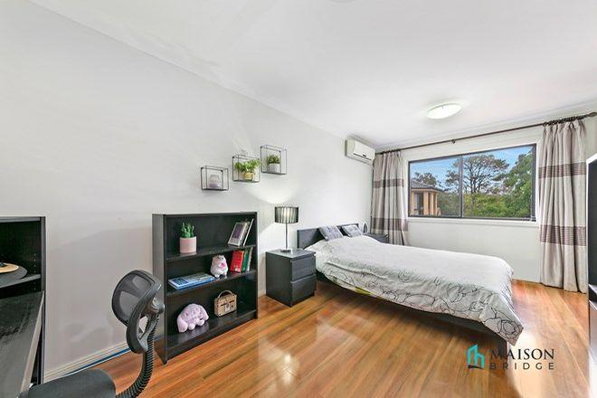 Picture of 5/115-119 John Street, LIDCOMBE NSW 2141