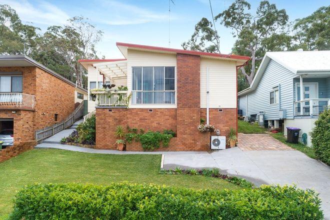 Picture of 5 Bindea  Street, JANNALI NSW 2226