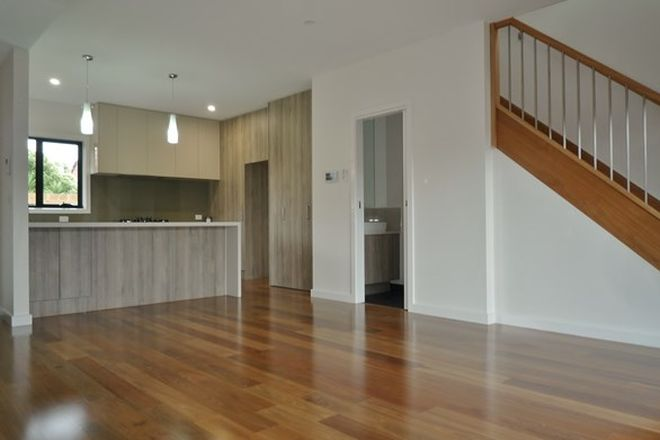 Picture of 2/3 Charles Street, HADFIELD VIC 3046