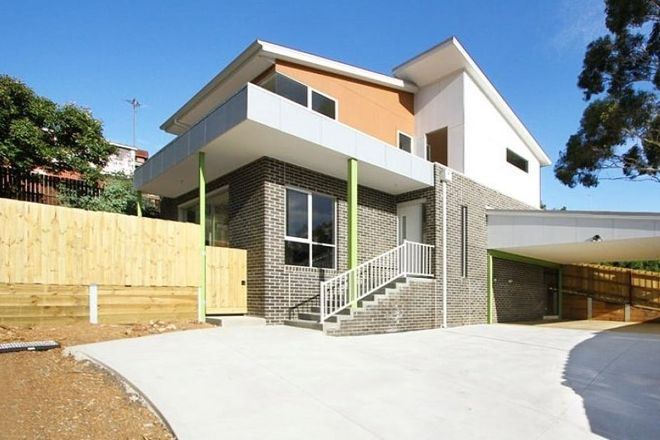 Picture of 110A Ripplebrook Drive, BROADMEADOWS VIC 3047