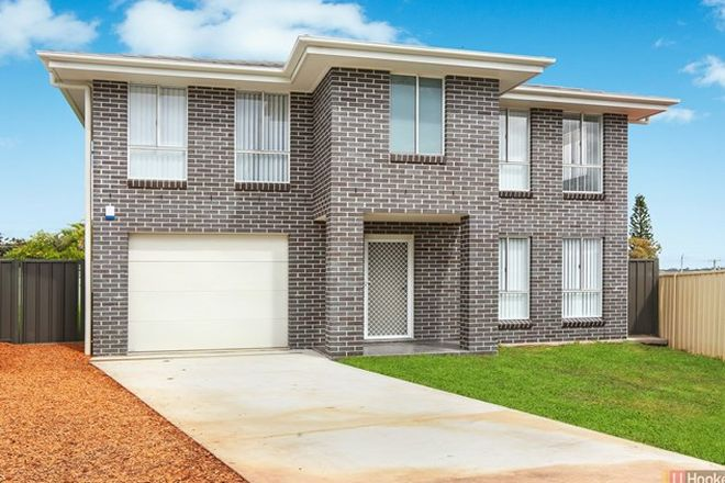 Picture of 4a Forest Place, WEST KEMPSEY NSW 2440
