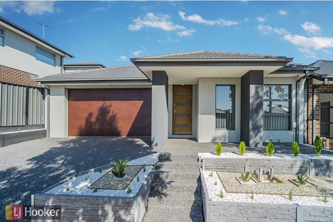 Picture of 12 Saint Road, CRAIGIEBURN VIC 3064