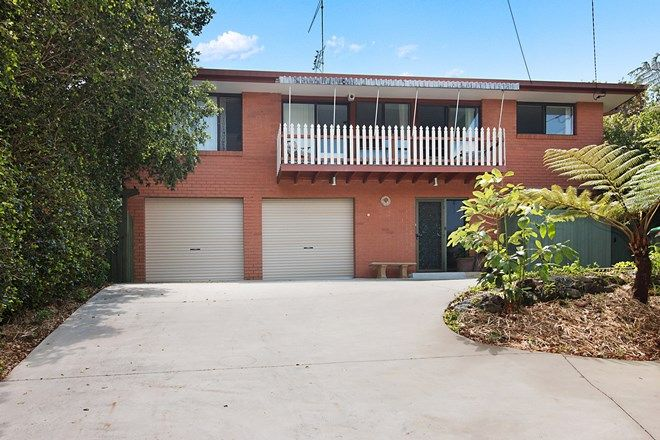 Picture of 33 Lalina Avenue, TWEED HEADS WEST NSW 2485