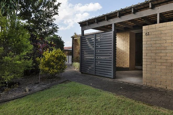 Picture of 18 ROMULUS STREET, ROBERTSON, QLD 4109