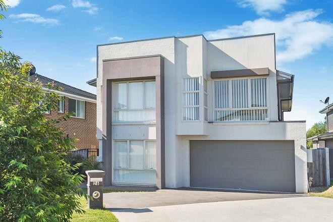 Picture of 26 Segovia  Crescent, COLEBEE NSW 2761